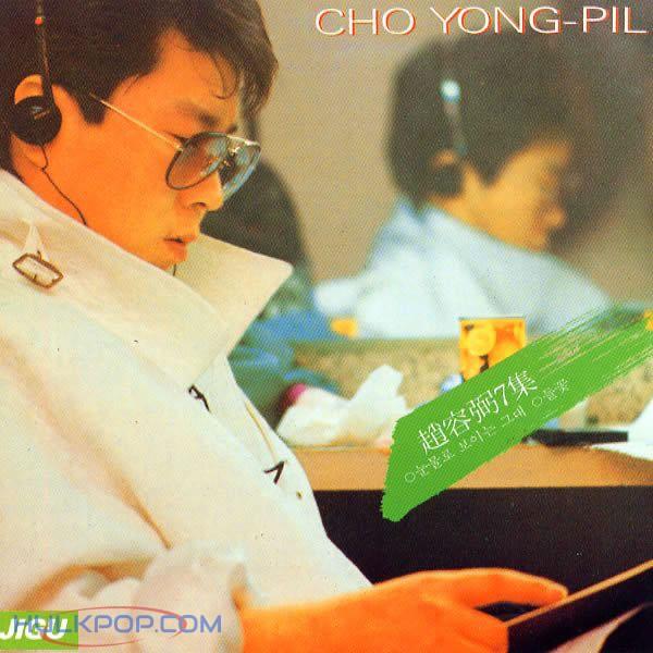 Cho Yong Pil – Jo YongPil 7