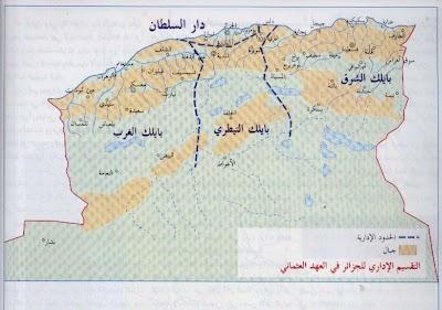 خريطة التقسيم الاداري للجزائر في العهد العثماني
