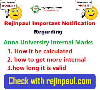 Anna University Internal Marks 2017