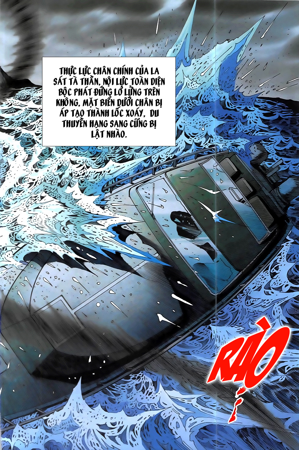Hoàng Giả Chi Lộ chap 12.2 Trang 14 - Mangak.info