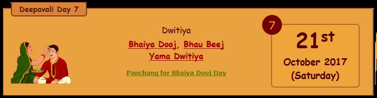 diwali calender, bhaiya dooj