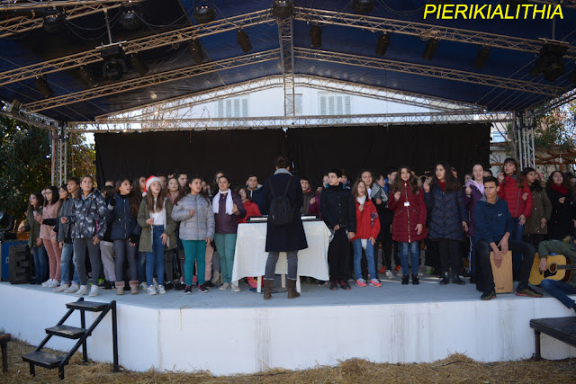 Το Μουσικό Σχολείο Κατερίνης στην πρώτη ημέρα λειτουργίας του Χριστουγεννιάτικου Χωριού στον Καπνικό Σταθμό Κατερίνης. (ΦΩΤΟ-ΒΙΝΤΕΟ)
