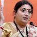 जाह्नवी कपूर के आंटी कहने पर Smriti Irani ने दिया कुछ ऐसा अटपटा जवाब