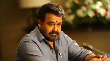 Mohanlal chain auction for 1 lakh