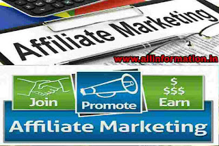 What is affiliated marketing in Hindi