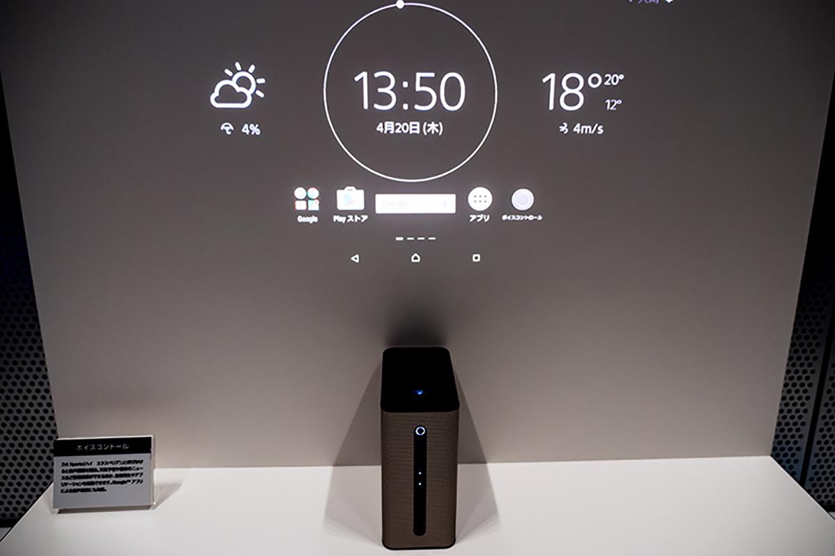 【取材レポート】暮らしに馴染むスマートデバイス「Xperia Touch ...