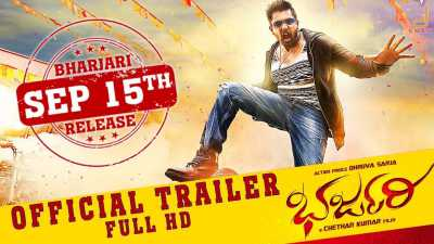 Bharjari (2017) Hindi - Kannada Full Movies Download HDRip