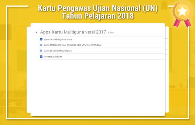 Kartu Pengawas Ujian Nasional (UN) Tahun Pelajaran 2018