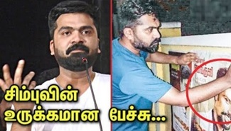 Simbu Emotional Speech: Story behind Simbu fan poster issue | Ezhumim Trailer Launch