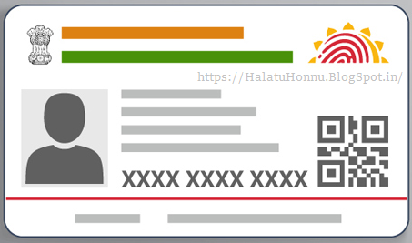 Unable to load this image! Please refresh the site (Ctrl+F5) - Halatu Honnu
