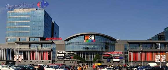 Carrefour Bulgaria The Mall