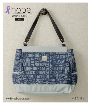 Hope Blue Prima Shell