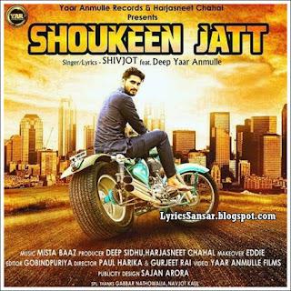 Shoukeen Jatt (Sardari) Lyrics : Shivjot
