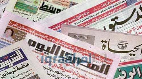 اخبار مصر اليوم 17/5/2016 .. أهم اخبار مصر اليوم الثلاثاء العاجلة من اليوم السابع