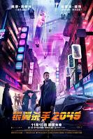 Blade Runner 2049 Poster 19