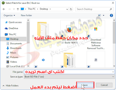 Dlc Boot 2016 Update !!! V3 1 Bulid 160415 - ฟรีซอฟแวร์ - Computer