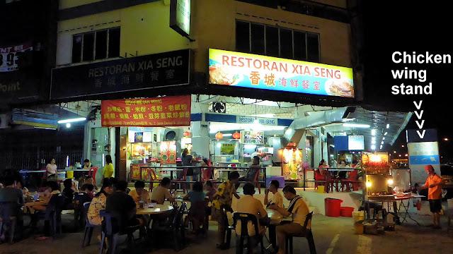 Lim-Kee-BBQ-Chicken-Wings-Johor-Jaya-JB