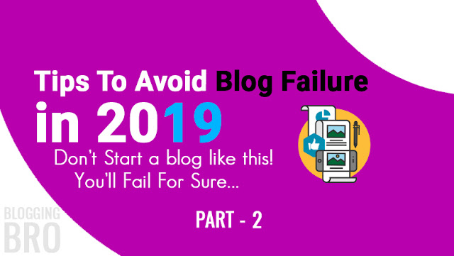 popular-blogging-mistakes-by-newbie-bloggers-part-2