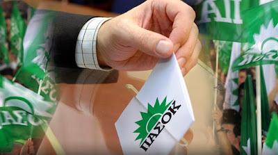 Τα αποτελέσματα των εσωκομματικών εκλογών του ΠΑΣΟΚ στη Θεσπρωτία