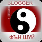 Меню на блог
