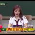 Sunny SNSD Curhat Pernah Mengalami Seperti Lagu Ini