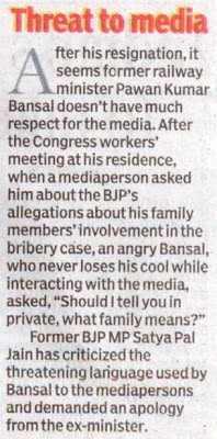 Former BJP MP Satya Pal Jain has criticized the threatening language used by Bansal to the mediapersons and demanded an apology from the ex-minister.