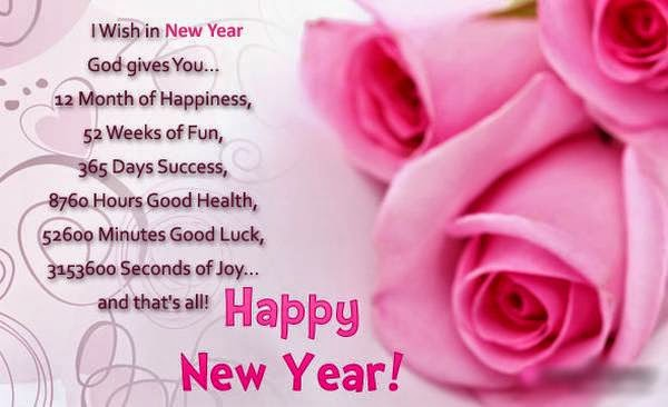 Happy New Year 2016 Shayari For Girlfriends, Boyfriends Wallpapers