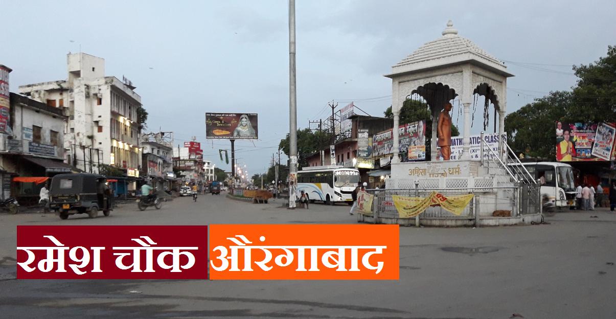 AurngabadUpdates   A Website All About Aurangabad District, Bihar