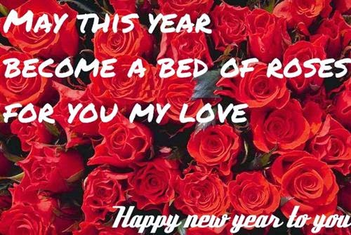 Happy New Year 2016 Romantic SMS Messages for Her Images HD
