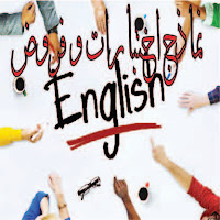 نماذج اختبارات الفصل الثاني_سنة ثالثة ثانوي_شعبة لغات أجنبية_كل المواد