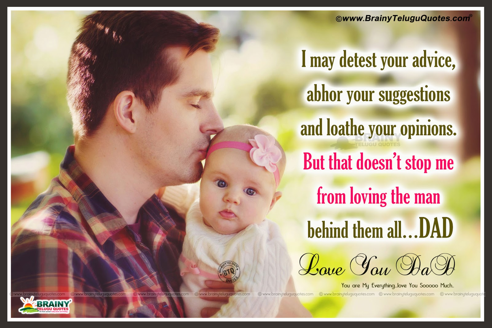 quotes on father and daughter relationship in urdu