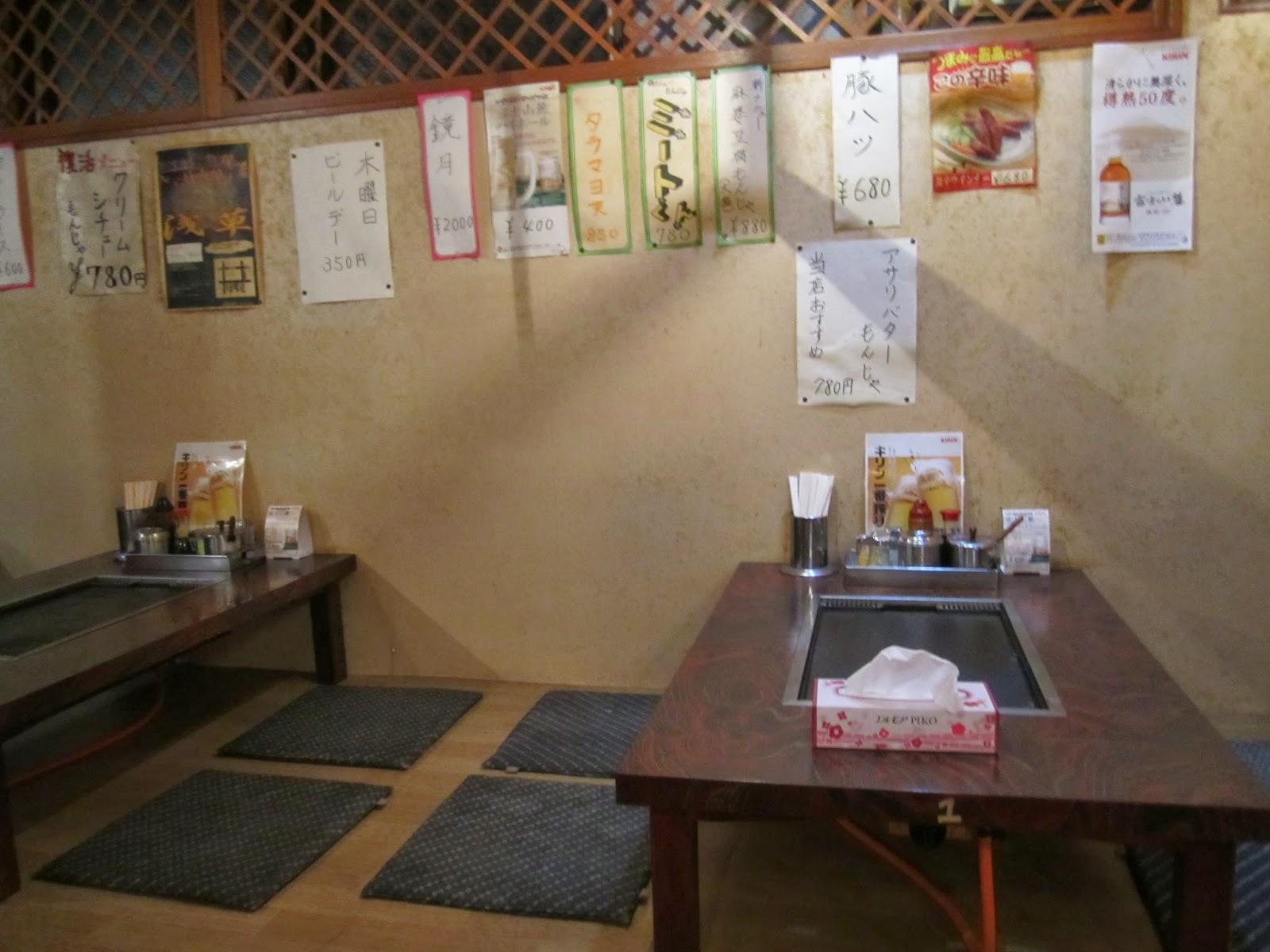 Okonomiyaki Monja Asakusa お好み焼き もんじゃ 浅草 十和田市