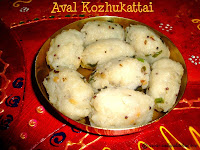 images for Aval Kozhukattai Recipe / Poha Kozhukattai Recipe / Aval Pidi Kozhukattai Recipe