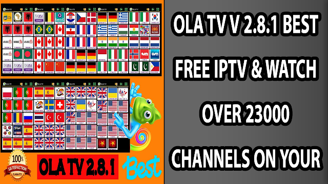OLA TV V 2.8.1 BEST FREE IPTV & WATCH OVER 23000 CHANNELS ON YOUR ANDROID