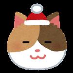 クリスマスの顔マーク(猫)