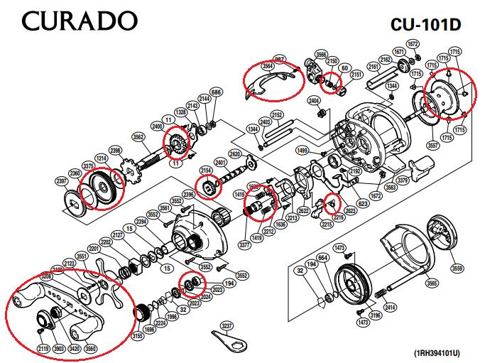 shimano curado parts diagram hibiki fishing kubota zd21 parts diagram