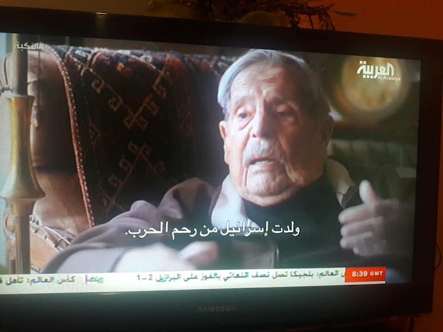 غليان في الشارع العربي وهجوم شديد ضد قناة العربية بسبب ترويجها للكيان الصهيوني