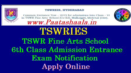 TSWR Fine Arts School Hyd Admission Entrance Exam Notification 2019 - Apply Online/2019/05/tswr-fine-arts-school-hyderabad-6th-class-admission-entrance-exam-apply-online-hall-tickets-results--merit-listdownload.html
