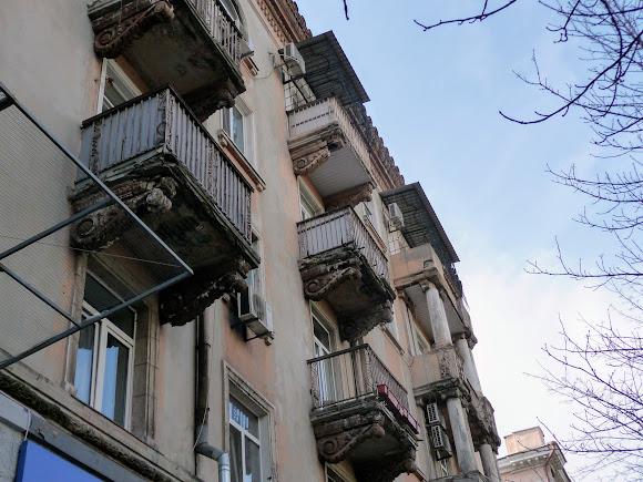 Дніпро. Вулиці і будинки історичного центру