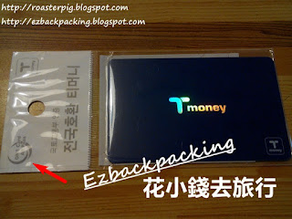 新版Tmoney ONE CARD ALL PASS