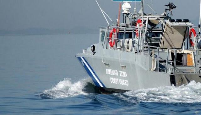 Περίεργο περιστατικό στο Αιγαίο: Συγκρούστηκε ελληνικό με τουρκικό πλοιάριο
