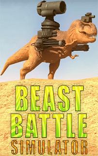 تحميل لعبة Beast Battle Simulator كاملة مجانا