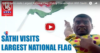Bittiri Satti visits Largest National Flag | Funny Conversation With Savitri | Teenmaar News
