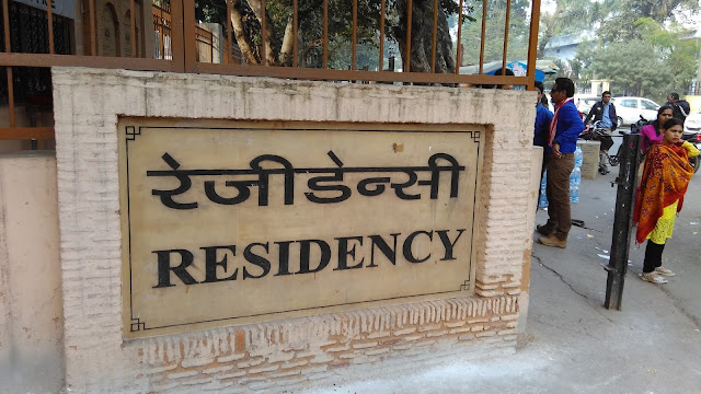 lucknow residency