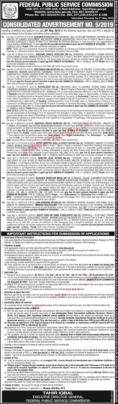 FPSC Jobs Advertisement May 2019  Latest Vacancies 39 in Multiple Departments of Federal Government
