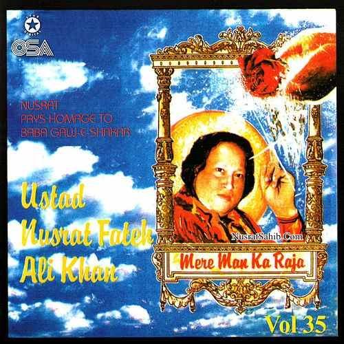 Mere Man Ka Raja Vol.35