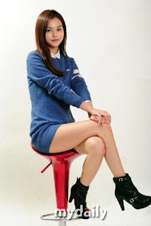 Biodata lengkap Kim Yoon Hye