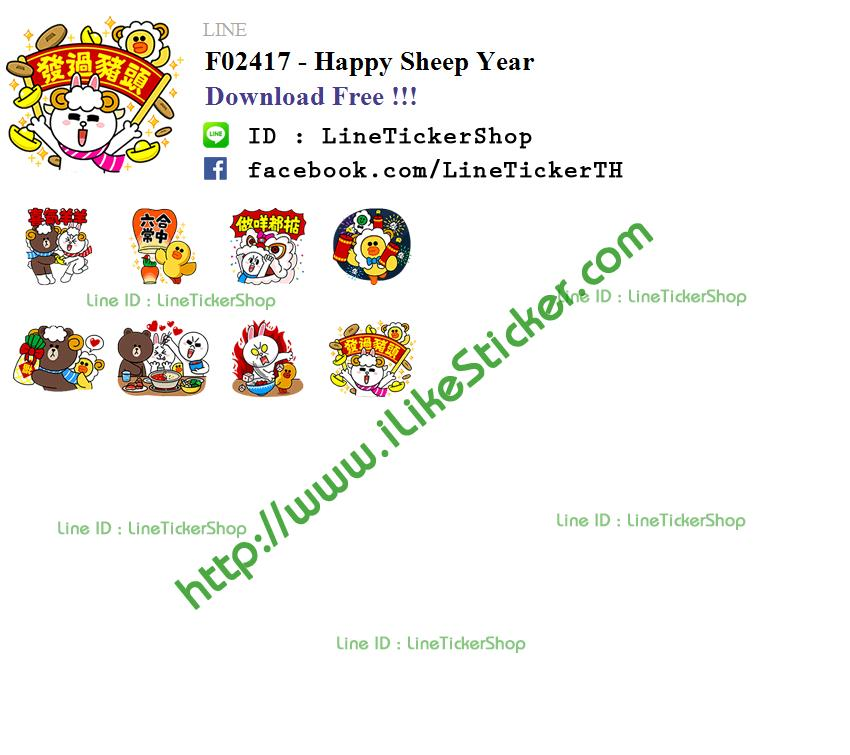 The gallery for --> Line Sticker Moon Special Edition