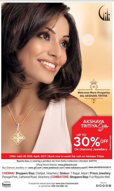 Gili | Akshaya Tritiya Gold and Jewellery Offers @Chennai | April /May 2017 discount offers