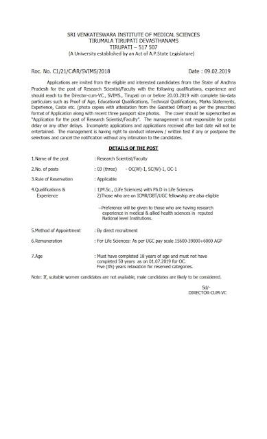 Research Scientist posts in  SVIMS, Tirupat, Andrapradesh